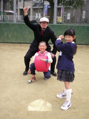 2012_0410_115930-SANY0145.JPG